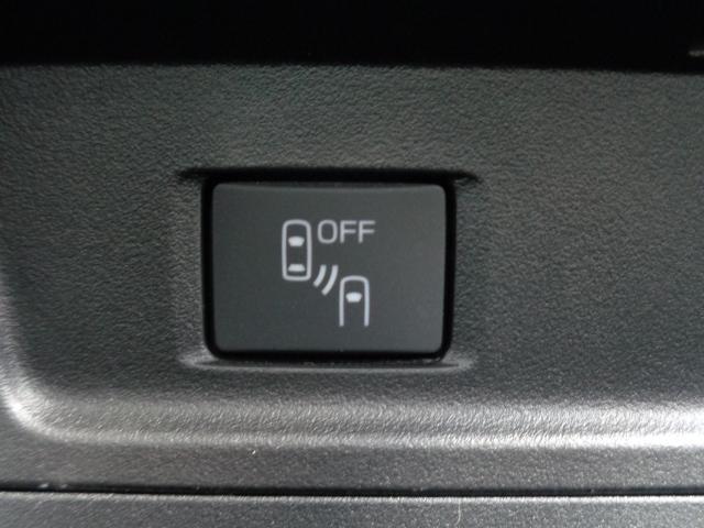 2.0XT アイサイト アドバンスドセーフティpkg 4WD メモリーナビ バックカメラ AW18 5名乗り 衝突被害軽減ブレーキ アダプティブクルーズコントロール スマートキー パワーシート クリスタルホワイトパール ETC ターボ シートヒーター(4枚目)