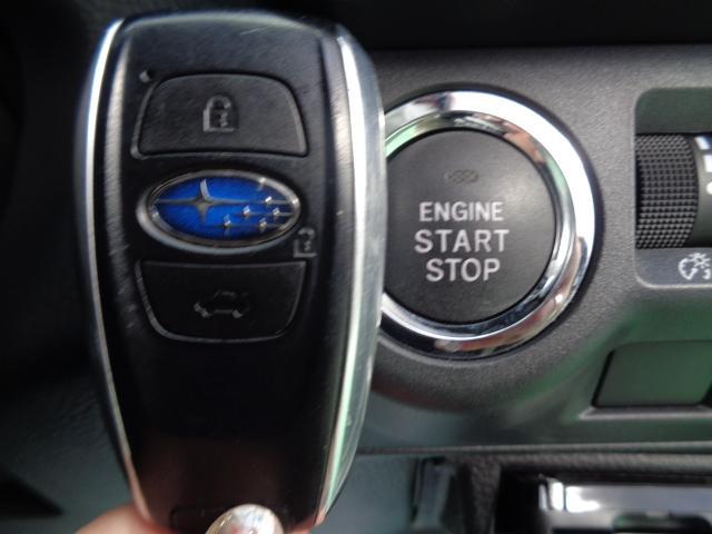2.0XT アイサイト アドバンスドセーフティpkg 4WD メモリーナビ バックカメラ AW18 5名乗り 衝突被害軽減ブレーキ アダプティブクルーズコントロール スマートキー パワーシート クリスタルホワイトパール ETC ターボ シートヒーター(9枚目)