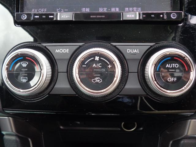 2.0XT アイサイト アドバンスドセーフティpkg 4WD メモリーナビ バックカメラ AW18 5名乗り 衝突被害軽減ブレーキ アダプティブクルーズコントロール スマートキー パワーシート クリスタルホワイトパール ETC ターボ シートヒーター(12枚目)