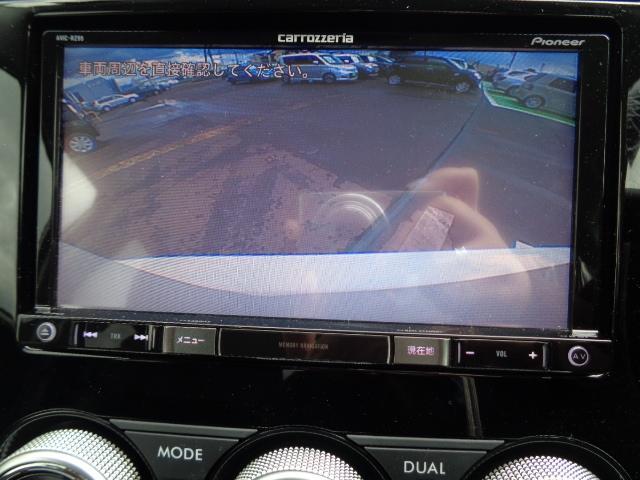 2.0XT アイサイト アドバンスドセーフティpkg 4WD メモリーナビ バックカメラ AW18 5名乗り 衝突被害軽減ブレーキ アダプティブクルーズコントロール スマートキー パワーシート クリスタルホワイトパール ETC ターボ シートヒーター(30枚目)