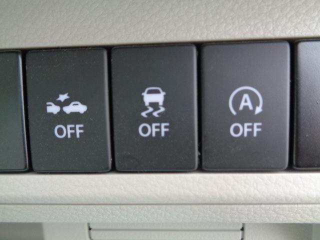 X レーダーブレーキサポート シートヒーター メモリーナビ・TV アイドリングストップ 盗難防止装置 スマートキ- プッシュスタート オートエアコン 寒冷地仕様 ETC HIDヘッドライト 横滑り防止装置(6枚目)