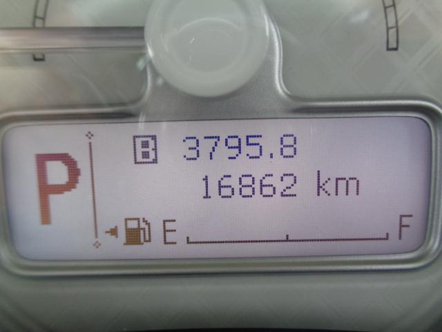X レーダーブレーキサポート シートヒーター メモリーナビ・TV アイドリングストップ 盗難防止装置 スマートキ- プッシュスタート オートエアコン 寒冷地仕様 ETC HIDヘッドライト 横滑り防止装置(9枚目)