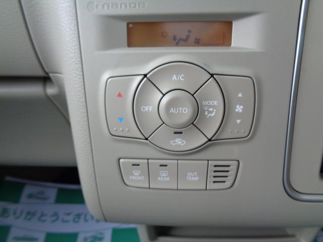 X レーダーブレーキサポート シートヒーター メモリーナビ・TV アイドリングストップ 盗難防止装置 スマートキ- プッシュスタート オートエアコン 寒冷地仕様 ETC HIDヘッドライト 横滑り防止装置(13枚目)