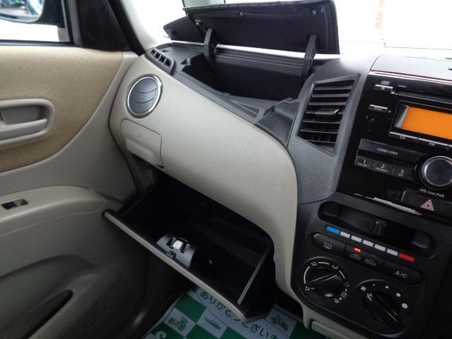 L 純正CDオーディオ エアコン ABS 両側スライドドア プッシュスタート 盗難防止装置 プライバシーガラス 4人乗り 集中ドアロック ブルーイッシュブラックパール3 パワーウィンドウ(3枚目)