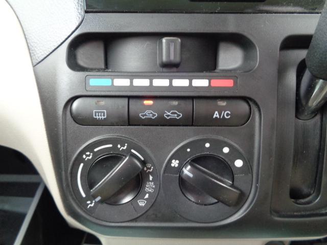 L 純正CDオーディオ エアコン ABS 両側スライドドア プッシュスタート 盗難防止装置 プライバシーガラス 4人乗り 集中ドアロック ブルーイッシュブラックパール3 パワーウィンドウ(19枚目)