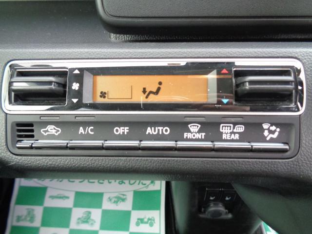 ハイブリッドFZ セーフティパッケージ 4WD 衝突被害軽減ブレーキ プッシュスタート スマートキー アイドリングストップ 両席シートヒーター ヘッドアップディスプレイ ディスプレイオーディオ 寒冷地仕様 LEDヘッド(14枚目)