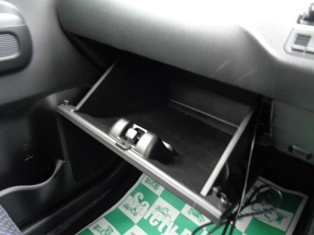 ハイブリッドFZ セーフティパッケージ 4WD 衝突被害軽減ブレーキ プッシュスタート スマートキー アイドリングストップ 両席シートヒーター ヘッドアップディスプレイ ディスプレイオーディオ 寒冷地仕様 LEDヘッド(29枚目)
