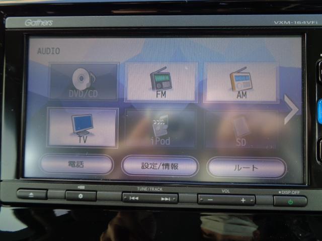 G・Lパッケージ バックカメラ クルーズコントロール スマートキー 盗難防止システム オートエアコン HIDヘッドライト メモリーナビ フルセグ 14インチアルミホイール ベンチシート 横滑り防止装置 電動格納ミラー(24枚目)