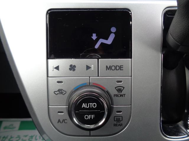 アクティバG SAIII 4WD 衝突被害軽減ブレーキ スプラッシュブルーメタリックII 寒冷地仕様 オートエアコン 純正15インチアルミホイール 4名乗 CDオーディオ付 スマートキー プッシュスタート アイドリングストップ(10枚目)