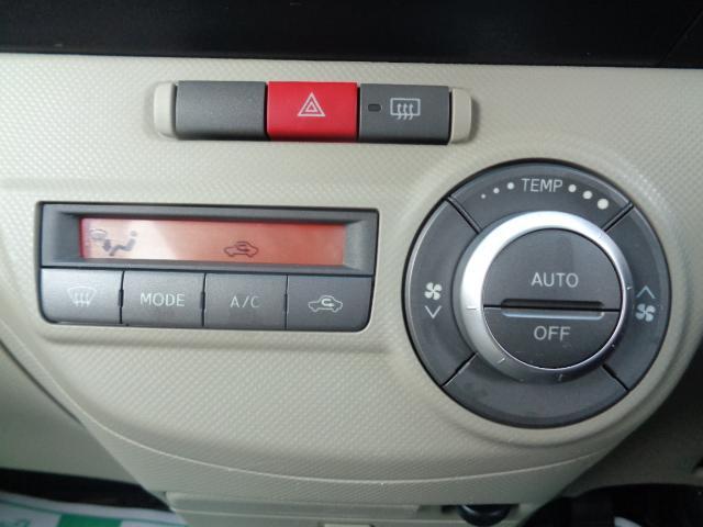 L プラムブラウンクリスタルマイカ CVT 14インチアルミホイール 4名乗り オーディオ付・DVD・CD スマートキー ベンチシート パワーウィンドウ アイドリングストップ フルフラットシート(10枚目)