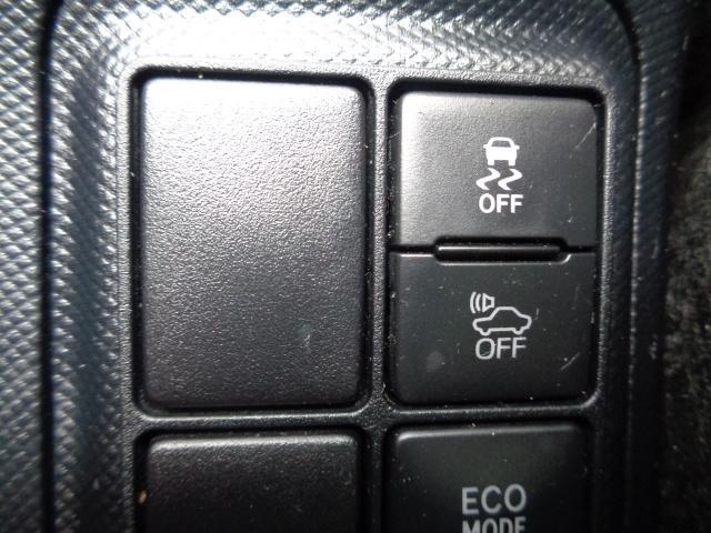Sスタイルブラック 車線逸脱警報装置 車両接近通報装置 バックカメラ オートハイビーム ABS メモリーナビ・CD・DVD・フルセグTV プッシュスタート スマートキー ETC 横滑り防止装置 盗難防止装置(5枚目)