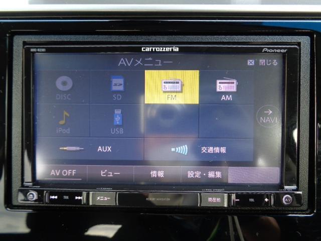 13G・Lパッケージ シティブレーキアクティブシステム バックカメラ スマートキー プッシュスタート メモリーナビ ETC クルーズコントロール LEDヘッドライト 横滑り防止装置 盗難防止装置 アイドリングストップ(5枚目)