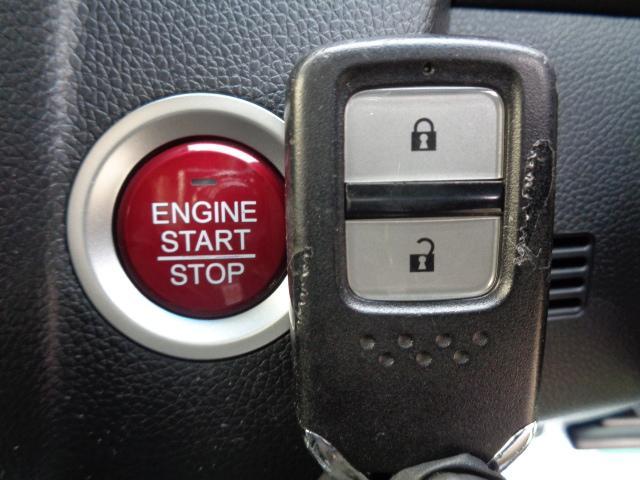13G・Lパッケージ シティブレーキアクティブシステム バックカメラ スマートキー プッシュスタート メモリーナビ ETC クルーズコントロール LEDヘッドライト 横滑り防止装置 盗難防止装置 アイドリングストップ(6枚目)