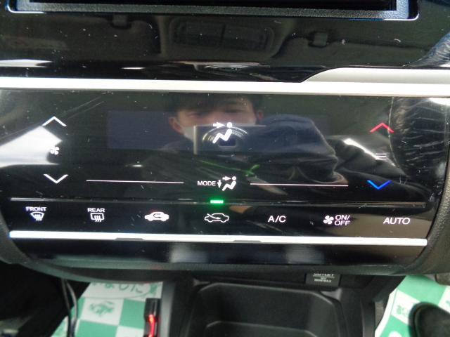 13G・Lパッケージ シティブレーキアクティブシステム バックカメラ スマートキー プッシュスタート メモリーナビ ETC クルーズコントロール LEDヘッドライト 横滑り防止装置 盗難防止装置 アイドリングストップ(27枚目)