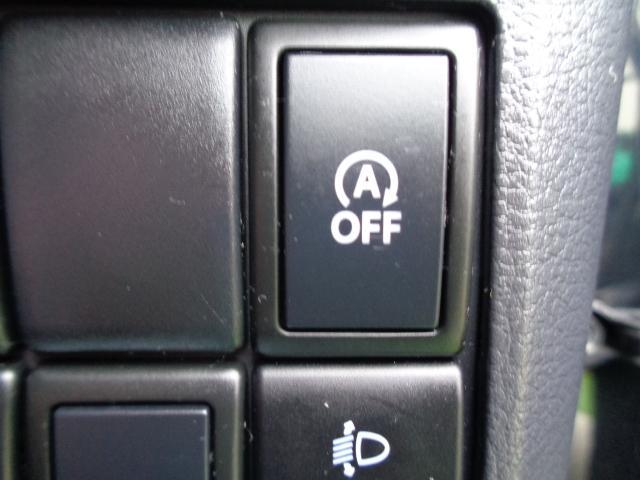 XS 4WD 衝突被害軽減ブレーキ バックカメラ ETC メモリーナビ ドライブレコーダー 両席シートヒーター プッシュスタート スマートキー 横滑り防止装置 左側パワースライドドア 盗難防止装置 ABS(13枚目)