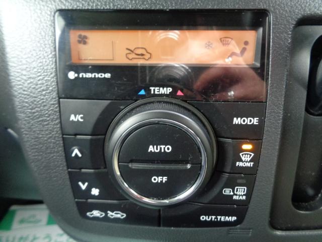 XS 4WD 衝突被害軽減ブレーキ バックカメラ ETC メモリーナビ ドライブレコーダー 両席シートヒーター プッシュスタート スマートキー 横滑り防止装置 左側パワースライドドア 盗難防止装置 ABS(28枚目)