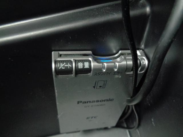 XS 4WD 衝突被害軽減ブレーキ バックカメラ ETC メモリーナビ ドライブレコーダー 両席シートヒーター プッシュスタート スマートキー 横滑り防止装置 左側パワースライドドア 盗難防止装置 ABS(31枚目)