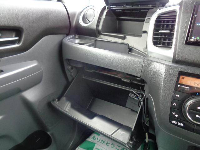 XS 4WD 衝突被害軽減ブレーキ バックカメラ ETC メモリーナビ ドライブレコーダー 両席シートヒーター プッシュスタート スマートキー 横滑り防止装置 左側パワースライドドア 盗難防止装置 ABS(32枚目)