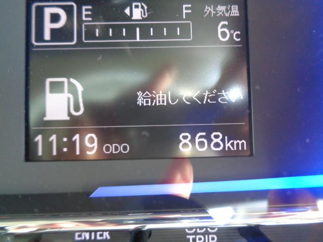 X SAIII 衝突被害軽減システム スカイブルーメタリック CVT AC 4名乗り コーナーセンサー アイドリングストップ 横滑り防止装置 キーレス オートハイビーム ABS 盗難防止装置 CDプレーヤー(8枚目)
