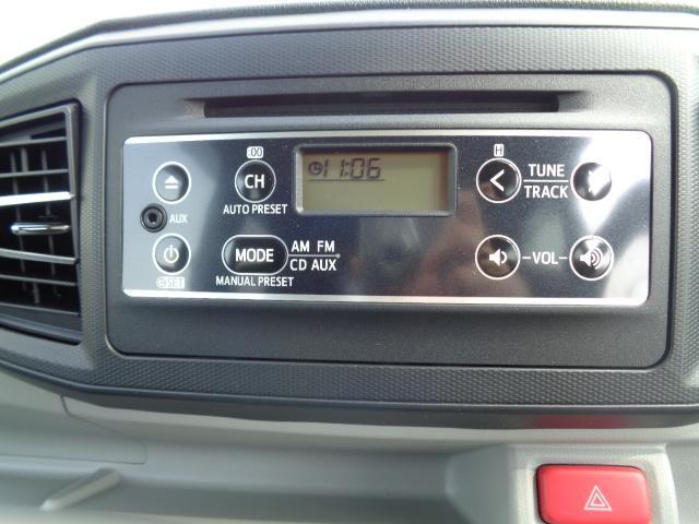 X SAIII 衝突被害軽減システム スカイブルーメタリック CVT AC 4名乗り コーナーセンサー アイドリングストップ 横滑り防止装置 キーレス オートハイビーム ABS 盗難防止装置 CDプレーヤー(14枚目)