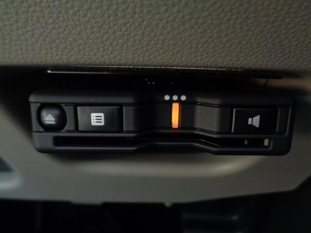 Xリミテッド SAIII メモリーナビ・CD・DVD・フルセグTV ETC 衝突被害軽減ブレーキ ドライブレコーダー バックカメラ 14インチアルミホイール プッシュスタート スマートキー シートヒーター オートハイビーム(28枚目)