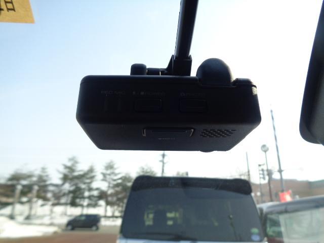Xリミテッド SAIII メモリーナビ・CD・DVD・フルセグTV ETC 衝突被害軽減ブレーキ ドライブレコーダー バックカメラ 14インチアルミホイール プッシュスタート スマートキー シートヒーター オートハイビーム(30枚目)