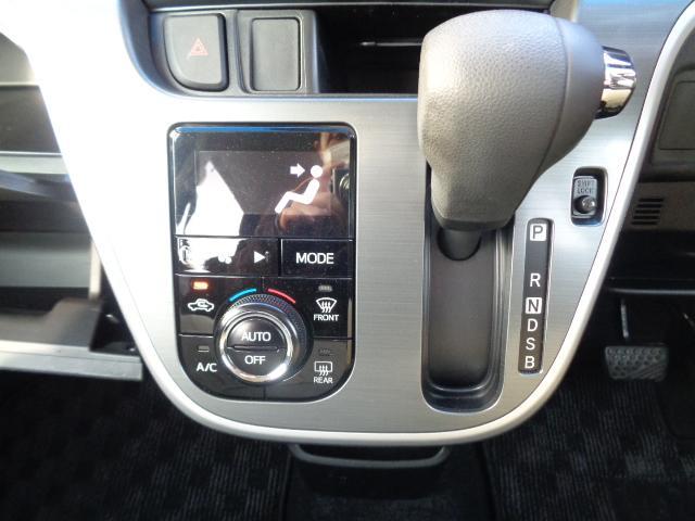 カスタム X SA 衝突被害軽減ブレーキ アイドリングストップ ETC スマートキー バックカメラ メモリーナビ・CD・DVD・フルセグTV 純正プラズマクラスター搭載ルームランプ 寒冷地仕様 プッシュスタート ESC(8枚目)