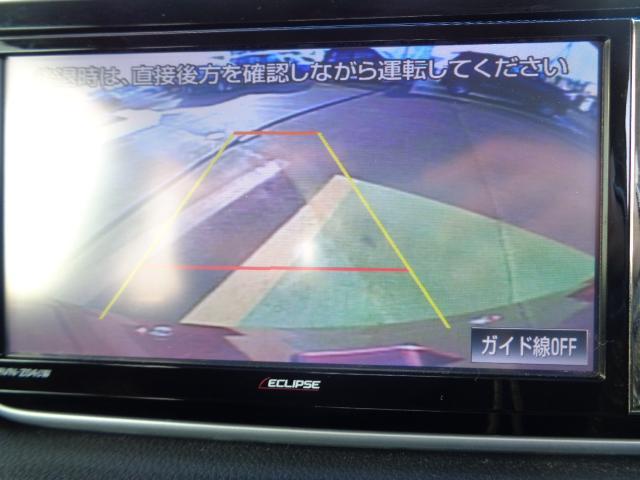 カスタム X SA 衝突被害軽減ブレーキ アイドリングストップ ETC スマートキー バックカメラ メモリーナビ・CD・DVD・フルセグTV 純正プラズマクラスター搭載ルームランプ 寒冷地仕様 プッシュスタート ESC(11枚目)