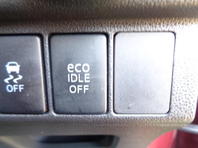 カスタム X SA 衝突被害軽減ブレーキ アイドリングストップ ETC スマートキー バックカメラ メモリーナビ・CD・DVD・フルセグTV 純正プラズマクラスター搭載ルームランプ 寒冷地仕様 プッシュスタート ESC(27枚目)