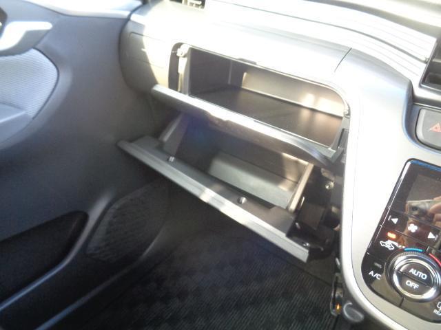 カスタム X SA 衝突被害軽減ブレーキ アイドリングストップ ETC スマートキー バックカメラ メモリーナビ・CD・DVD・フルセグTV 純正プラズマクラスター搭載ルームランプ 寒冷地仕様 プッシュスタート ESC(30枚目)