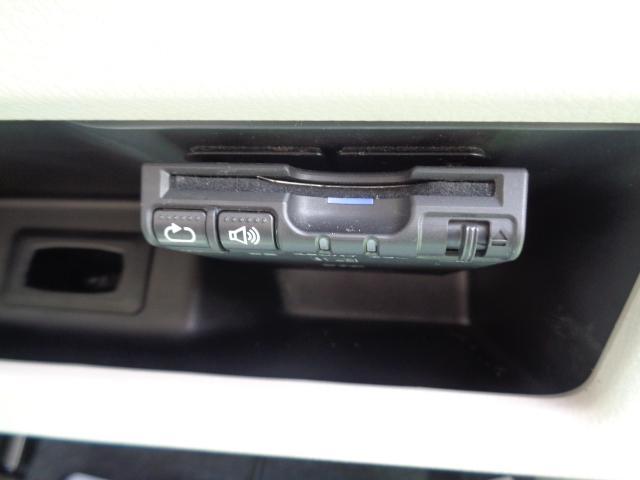 X メモリーナビ・CD・ワンセグTV ETC 衝突被害軽減ブレーキ 左側パワースライドドア 全方位カメラ バックカメラ プッシュスタート スマートキー 横滑り防止装置 ベンチシート 盗難防止装置(10枚目)