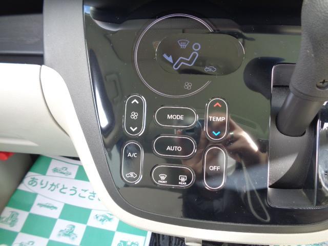 X メモリーナビ・CD・ワンセグTV ETC 衝突被害軽減ブレーキ 左側パワースライドドア 全方位カメラ バックカメラ プッシュスタート スマートキー 横滑り防止装置 ベンチシート 盗難防止装置(14枚目)