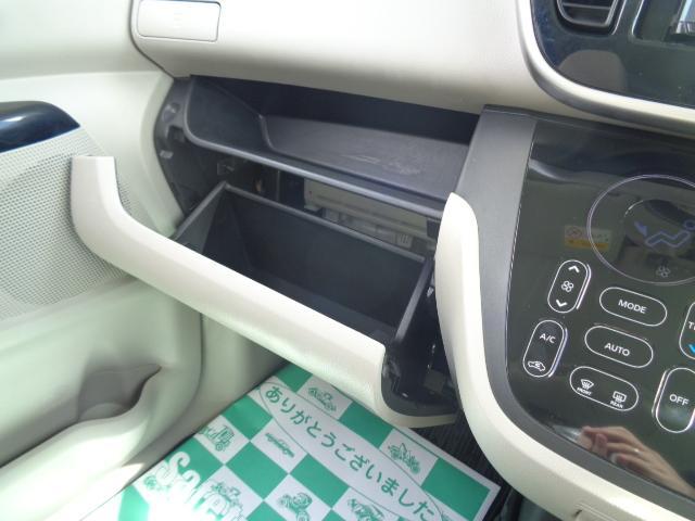 X メモリーナビ・CD・ワンセグTV ETC 衝突被害軽減ブレーキ 左側パワースライドドア 全方位カメラ バックカメラ プッシュスタート スマートキー 横滑り防止装置 ベンチシート 盗難防止装置(31枚目)
