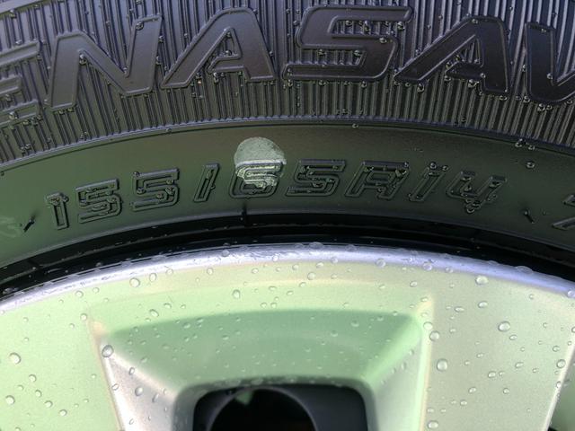 X 4WD 新品メモリーナビ・CD・DVD・フルセグTV 全方位カメラ 衝突被害軽減ブレーキ プッシュスタート スマートキー 寒冷地仕様 横滑り防止装置 シートヒーター ベンチシート タッチパネルエアコン(22枚目)