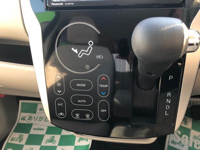 X 4WD 新品メモリーナビ・CD・DVD・フルセグTV 全方位カメラ 衝突被害軽減ブレーキ プッシュスタート スマートキー 寒冷地仕様 横滑り防止装置 シートヒーター ベンチシート タッチパネルエアコン(27枚目)