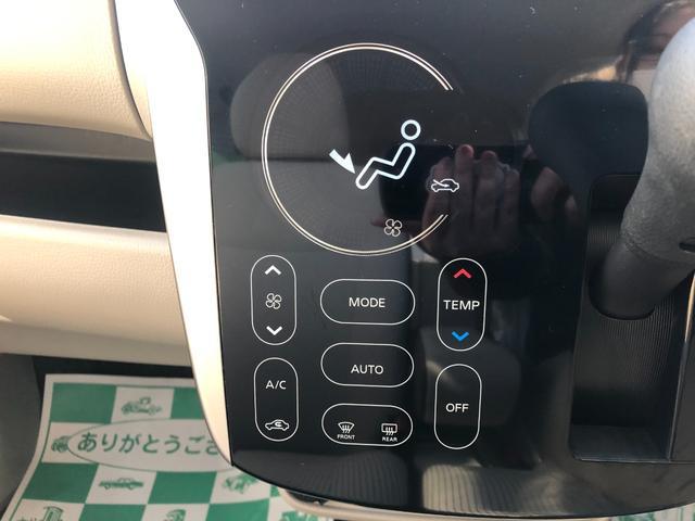 X 4WD 新品メモリーナビ・CD・DVD・フルセグTV 全方位カメラ 衝突被害軽減ブレーキ プッシュスタート スマートキー 寒冷地仕様 横滑り防止装置 シートヒーター ベンチシート タッチパネルエアコン(28枚目)