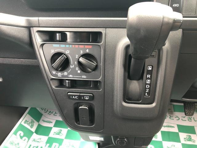 クルーズSAIII 4WD ビジネスパック キーレス コーナーセンサー 衝突被害軽減ブレーキ 横滑り防止装置(8枚目)
