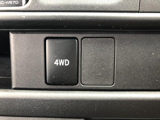 クルーズSAIII 4WD ビジネスパック キーレス コーナーセンサー 衝突被害軽減ブレーキ 横滑り防止装置(10枚目)