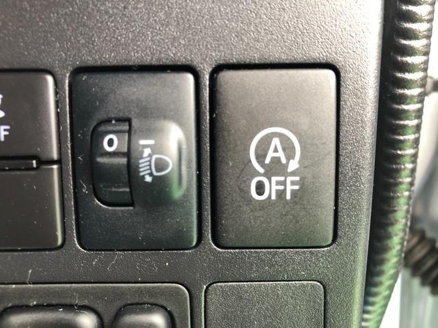 クルーズSAIII 4WD ビジネスパック キーレス コーナーセンサー 衝突被害軽減ブレーキ 横滑り防止装置(12枚目)