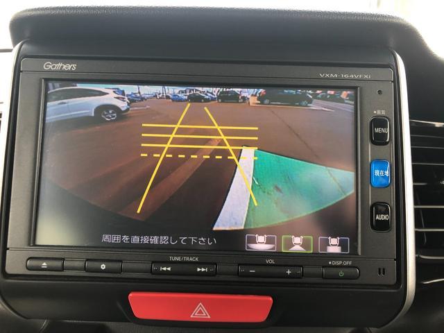 G・Lパッケージ メモリーナビ・CD・DVD・フルセグTV バックカメラ ETC 左側パワースライドドアHIDヘッドライト ベンチシート 横滑り防止装置 プッシュスタート スマートキー 14インチアルミホイール(7枚目)