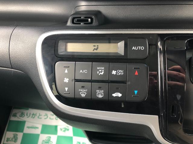 G・Lパッケージ メモリーナビ・CD・DVD・フルセグTV バックカメラ ETC 左側パワースライドドアHIDヘッドライト ベンチシート 横滑り防止装置 プッシュスタート スマートキー 14インチアルミホイール(25枚目)