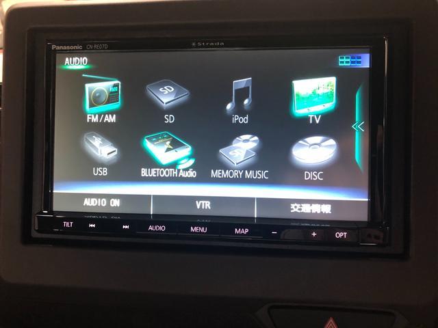 G・Lホンダセンシング 新品メモリーナビ・CD・DVD・フルセグTV バックカメラ 衝突被害軽減ブレーキ ETC アダプティブクルーズコントロール 両側パワースライドドア LEDヘッドライト プッシュスタート スマートキー(7枚目)