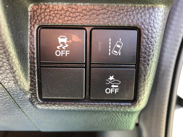 G・Lホンダセンシング 新品メモリーナビ・CD・DVD・フルセグTV バックカメラ 衝突被害軽減ブレーキ ETC アダプティブクルーズコントロール 両側パワースライドドア LEDヘッドライト プッシュスタート スマートキー(11枚目)