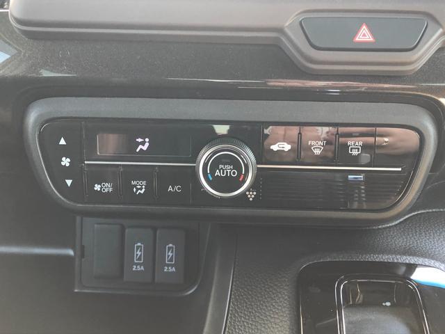 G・Lホンダセンシング 新品メモリーナビ・CD・DVD・フルセグTV バックカメラ 衝突被害軽減ブレーキ ETC アダプティブクルーズコントロール 両側パワースライドドア LEDヘッドライト プッシュスタート スマートキー(24枚目)