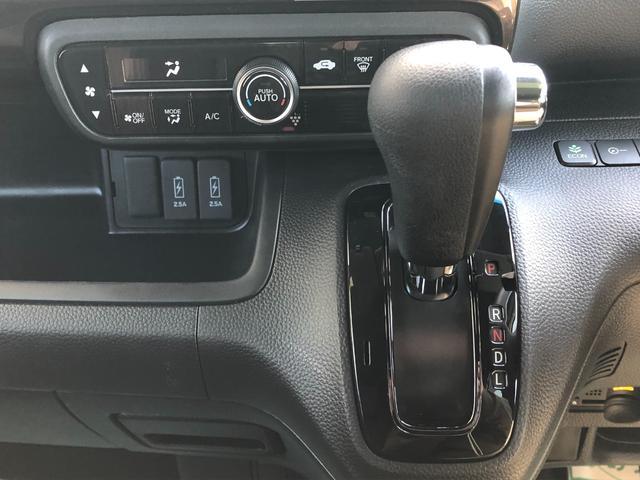 G・Lホンダセンシング 新品メモリーナビ・CD・DVD・フルセグTV バックカメラ 衝突被害軽減ブレーキ ETC アダプティブクルーズコントロール 両側パワースライドドア LEDヘッドライト プッシュスタート スマートキー(25枚目)