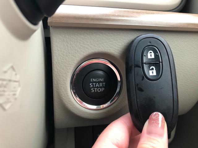 X 新品メモリーナビ 衝突被害軽減ブレーキ HIDヘッドライト 寒冷地仕様 横滑り防止装置 14インチアルミホイール アイドリングストップ シートヒーター プッシュスタート スマートキ オートエアコン(9枚目)