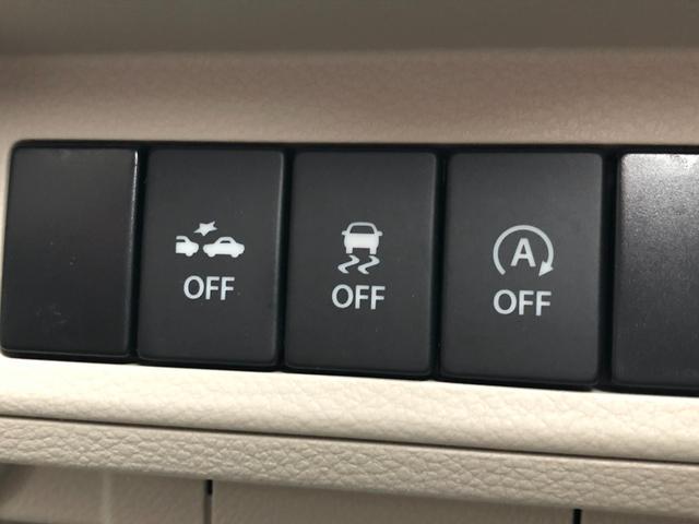X 新品メモリーナビ 衝突被害軽減ブレーキ HIDヘッドライト 寒冷地仕様 横滑り防止装置 14インチアルミホイール アイドリングストップ シートヒーター プッシュスタート スマートキ オートエアコン(10枚目)