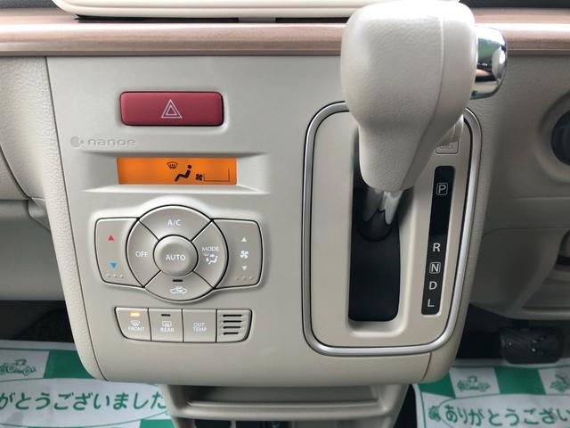 X 新品メモリーナビ 衝突被害軽減ブレーキ HIDヘッドライト 寒冷地仕様 横滑り防止装置 14インチアルミホイール アイドリングストップ シートヒーター プッシュスタート スマートキ オートエアコン(13枚目)