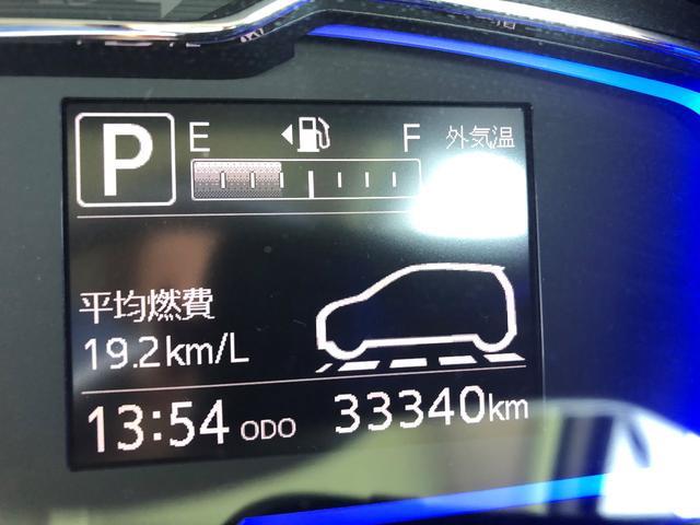 G SAIII 4WD アイドリングストップ オートエアコン プッシュスタート スマートキー LEDヘッドライト 衝突被害軽減ブレーキ コーナーセンサー シートヒーター CD オートハイビーム 4名乗り 寒冷地(11枚目)