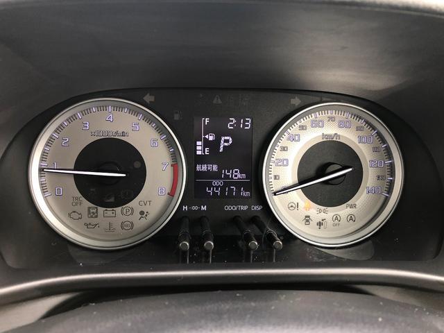 アクティバG SAII 4WD メモリーナビ バックカメラ 衝突防止軽減ブレーキ 横滑り防止装置 アイドリングストップ ETC 盗難防止装置 寒冷地仕様車 純正15インチアルミホイール キーレス スマートキー(23枚目)